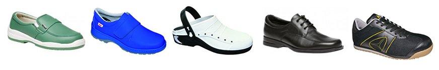 calzado-trabajo-mpsecoes